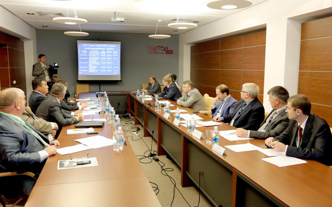Южно-Российский Международный ветеринарный конгресс 26-27 сентября 2013 года.