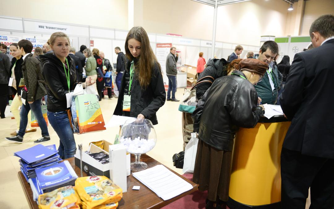 Южно-Российский Международный ветеринарный Конгресс