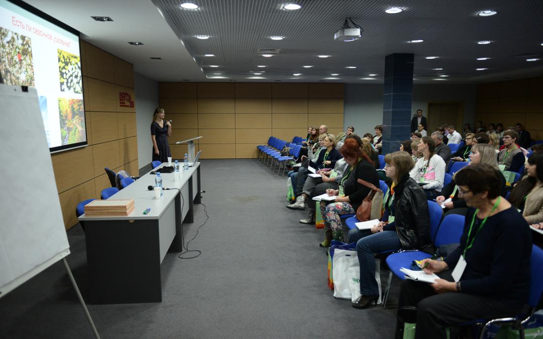 Южно-Российский ветеринарный конгресс