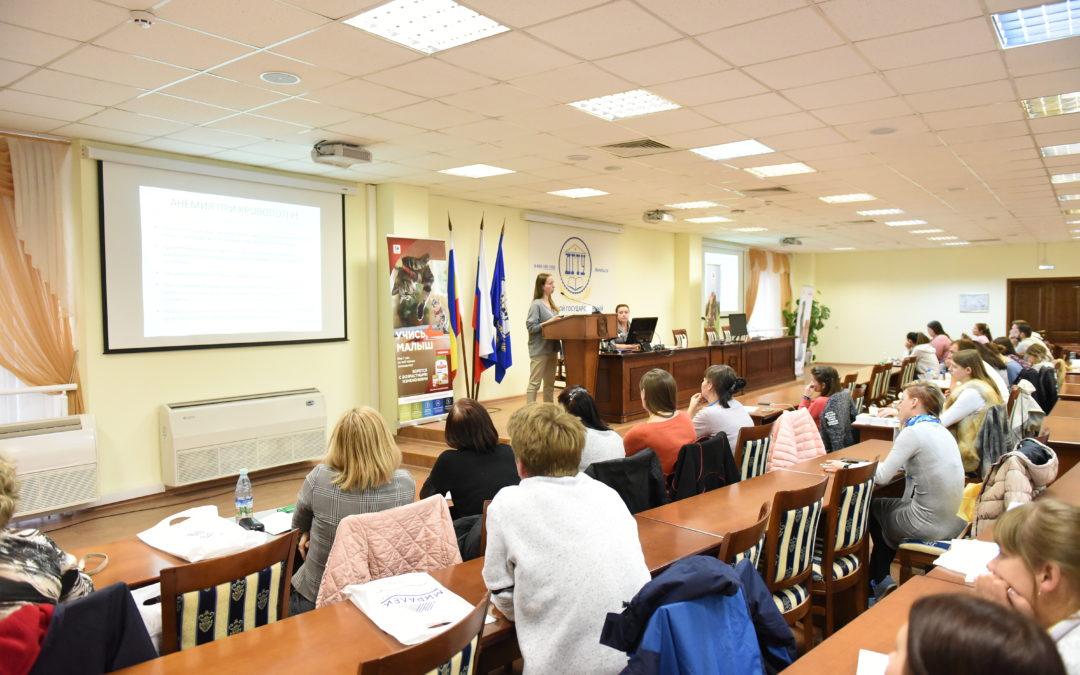 5-6 октября на базе ДГТУ состоялся III Южно-Российский международный ветеринарный конгресс