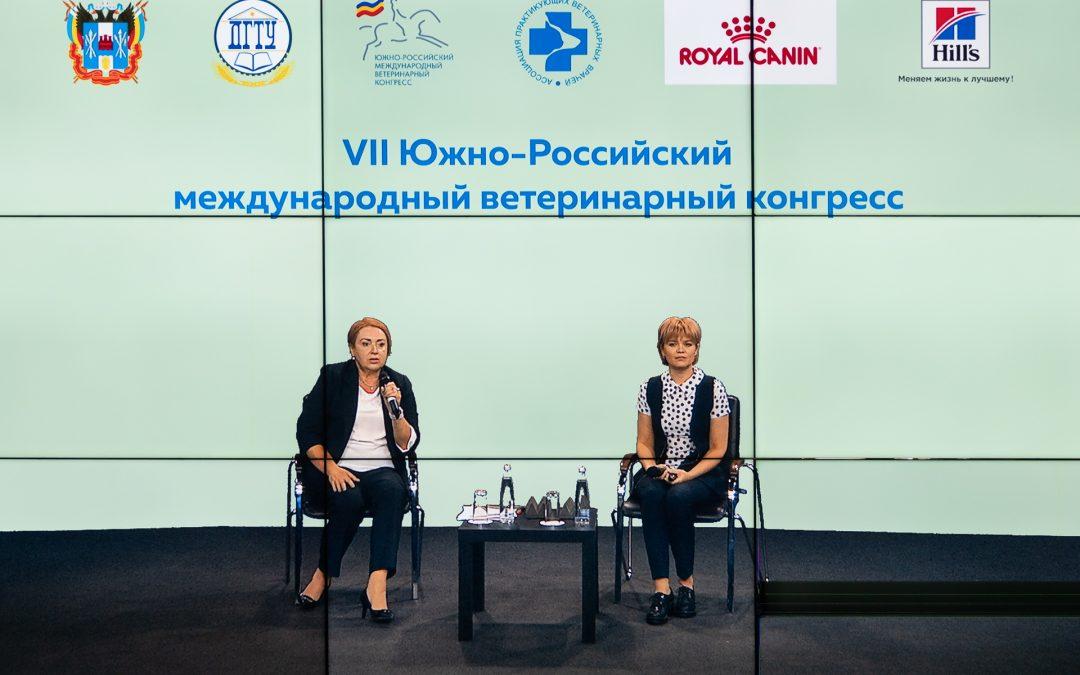В ДГТУ прошел VII Южно-Российский международный ветеринарный конгресс