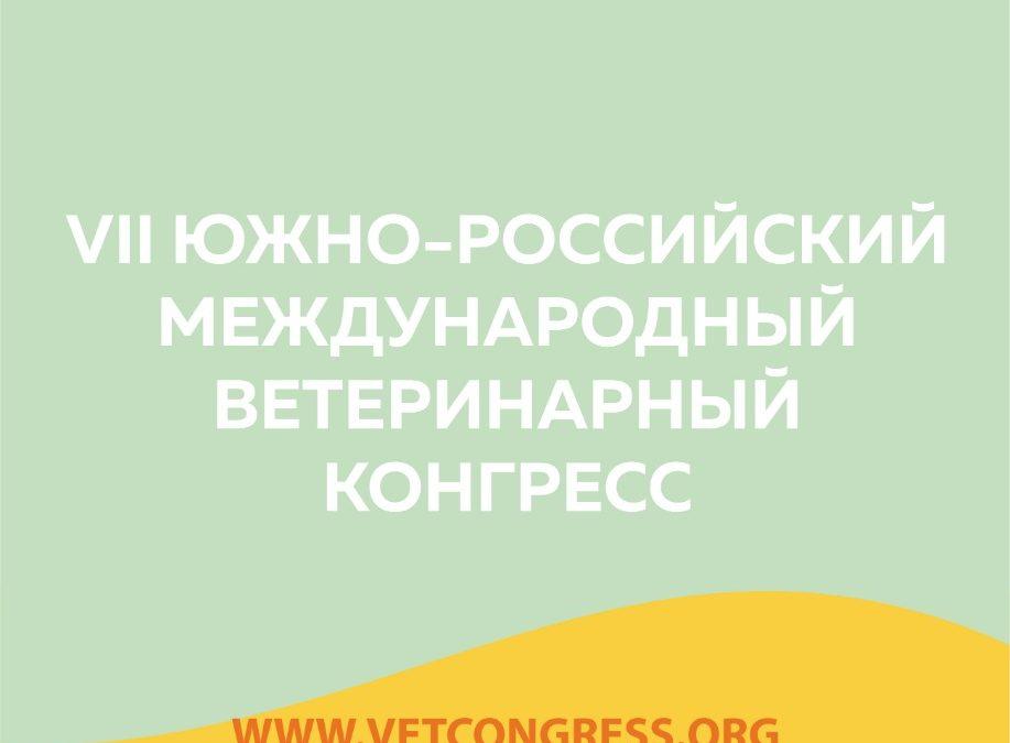 Программа ЮРМВК-2021 на 6 октября